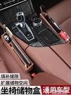汽車收納盒座椅夾縫縫隙儲物盒車用置物箱車載掛袋車內用品內裝飾  快意購物網