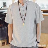 棉麻上衣2019夏季中國風短袖T恤復古盤扣唐裝半截袖男裝 QX2790 『愛尚生活館』