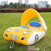 游泳圈嬰兒游泳圈兒童坐圈寶寶浮圈坐艇游艇艇加厚加大帶遮陽篷帶方向盤 數碼人生
