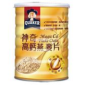 桂格神奇高鈣燕麥片700g/罐【合迷雅好物商城】-02