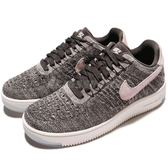 Nike 休閒鞋 Wmns AF1 Flyknit Low Air Force 1 編織 灰 米白 休閒 運動鞋 女鞋【PUMP306】 820256-008