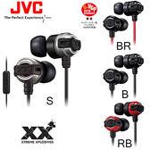 JVC HA-FX11XM (贈分享器) 重低音入耳式耳機(線控/麥克風) 上網登錄一年保固