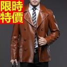 男外套真皮風衣大衣-經典款焦點紳士長版男大衣2款62x40【巴黎精品】