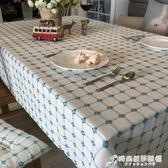 桌布日式小格子加厚棉麻桌布布藝 餐桌布長方形茶幾桌布蓋布 時尚芭莎