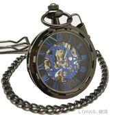 蒸汽朋克車輪個性懷錶復古機械錶男女錶鏤空無蓋羅馬學生掛錶 樂活生活館