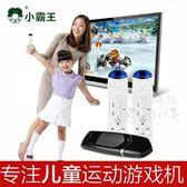 小霸王ET200電視無線雙人手柄運動體感遊戲機 DA3334『黑色妹妹』 TW