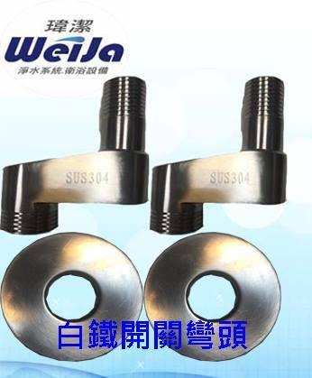 304不鏽鋼廚房壁式龍頭-40大閥型 主體 大流量淨水龍頭 40-YS1022A