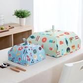 折疊蓋菜罩廚房保溫食物罩蓋菜罩子飯罩防塵罩遮菜傘飯菜罩餐桌罩   LannaS