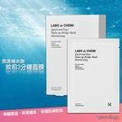 韓國 LABO de CHEMI 妝前3分鐘面膜 - 急速補水款(10片盒裝)
