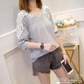 蕾絲衫 中袖條紋v領蕾絲衫200斤遮肚韓版顯瘦上衣女雪紡小衫 小宅女