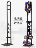 吸塵器收納架 適配吸塵器支架收納架V6V7V8V10V11免打孔置物架掛架子 晶彩