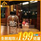 ✤宜家✤600ml PongDangWater玻璃杯 透明水杯 隨行杯 送專屬帆布袋