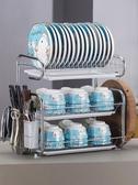 廚房置物架用品用具晾洗放瀝水碗架 cf