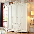 【大熊傢俱】QY8606 歐式衣櫃 四門衣櫃 抽屜櫃 儲物櫃 收納櫃 衣櫥 法式衣櫃 另售床台 床頭櫃