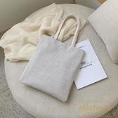 包包女韓國帆布手提購物袋春夏托特包少女單肩包【繁星小鎮】