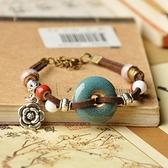 陶瓷手環-平安扣唯美情人節生日禮物女串珠手鍊2色73gw128【時尚巴黎】