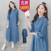 【五折價$695】糖罐子側開衩口袋排釦單寧襯衫洋裝→深藍 預購【E51035】