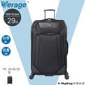 Verage 維麗杰 行李箱 29吋 經典商務系列 商務 旅行箱 389-6529 得意時袋