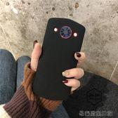 美圖T8S/M8S手機殼