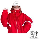 EASON SHOP(GU8559)實拍條紋刷毛加厚加絨高領長袖運動外套棉防曬衫女上衣服寬鬆長版OVERSIZE紅色