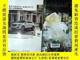 二手書博民逛書店GOURMAND罕見美食 2017 5Y261116