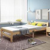 折疊床單人床成人簡易實木午睡床家用經濟型雙人松木板床板式小床   父親節禮物