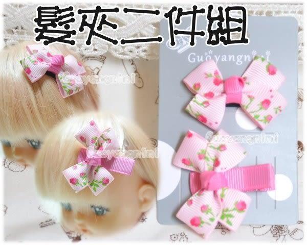 髮飾組合 手工製小嬰兒 寶寶髮夾/幼兒髮夾/兒童髮飾/瀏海夾-果漾妮妮【I11686】