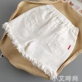 女童白色牛仔短褲夏2020新款兒童中大童韓版時尚牛仔褲薄款外穿女【小艾新品】