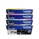 Brother TN-267 原廠盒裝碳粉匣 四色二組 適用HL-L3270CDW L3750CDW