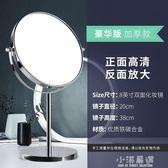少女心化妝鏡台式簡約大號公主鏡雙面鏡放大 鏡子書桌宿舍梳妝鏡『小淇嚴選』