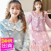 保暖睡衣 櫻桃印花 藍/粉 法蘭絨一件式長袖連身睡裙 甜美休閒居家服 仙仙小舖