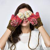 手套冬天女可愛騎車用保暖春秋韓版針織加絨防寒戶外毛線編織手套