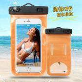 水下拍照手機防水袋溫泉游泳手機通用觸屏包潛水套 【格林世家】
