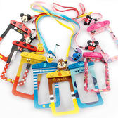 Hamee 正版授權 迪士尼 可愛繽紛 防水套 手機袋 5吋適用 附夾子捲線器 耳機塞 頸掛吊繩 (任選)