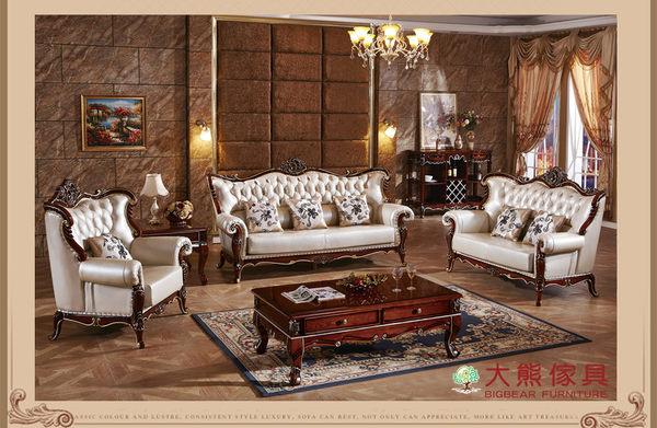【大熊傢俱】914 歐式沙發 皮沙發 法式 歐式沙發 多件式沙發 客廳組椅 美式沙發
