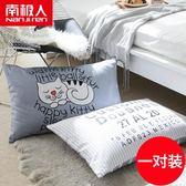 純棉枕套一對裝枕頭套48*74cm全棉枕芯套單人學生 良品鋪子