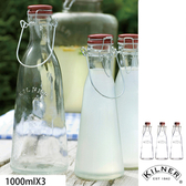 【KILNER】扣式復古玻璃瓶 1.0L派對三入組