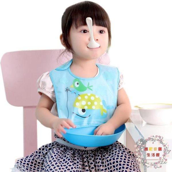 圍兜寶寶食飯兜防水兒童圍嘴嬰兒吃飯圍兜小孩口水幼兒喂飯兜兜矽膠仿全館免運