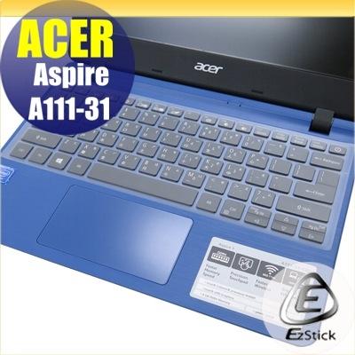 【Ezstick】ACER A111-31 奈米銀抗菌TPU 鍵盤保護膜 鍵盤膜