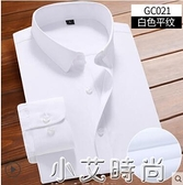 男士長袖春季白襯衫商務職業正裝韓版潮流休閒襯衣內搭短袖黑色寸 小艾新品