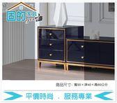 《固的家具GOOD》65-6-AB 1812玻璃三層櫃【雙北市含搬運組裝】