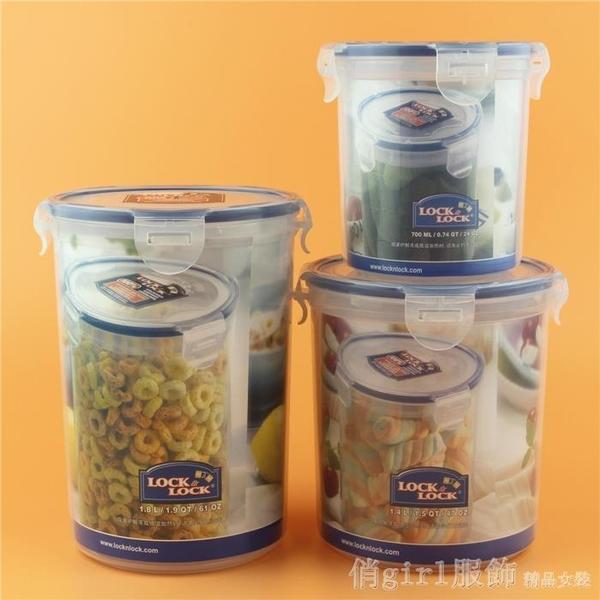 圓形塑料保鮮盒耐熱大小容量谷物雜糧食品密封儲物干果盒 開春特惠 YTL