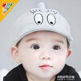 韓版嬰兒帽子春秋嬰兒鴨舌帽0-3-6-12個月男女寶寶帽子棒球帽  朵拉朵衣櫥