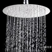 浴室頂噴大淋浴花灑噴頭增壓淋雨洗澡蓮蓬頭沐浴花酒不銹鋼頂噴