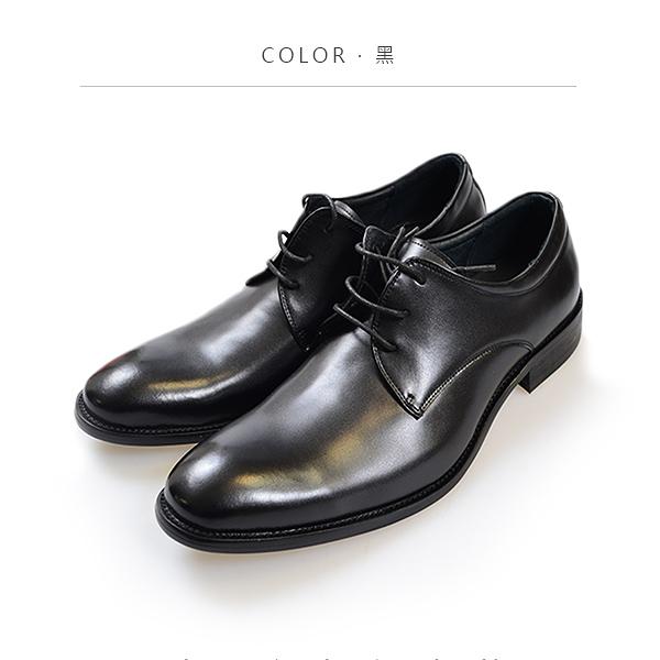 Waltz-素面紳士德比鞋 212187-02黑