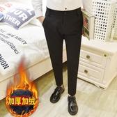 西裝褲 秋冬加絨男士修身西褲小腳長褲休閒潮流直筒加厚黑色九分西裝褲彈-快速出貨