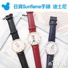 【日貨J-axis手錶WD-B09站姿】Norns 迪士尼皮革錶帶 日本機芯 Sunflame 米奇米妮唐老鴨