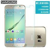 【CHENY】 9H鋼化玻璃保護膜三星SAMSUNG S9 S9 plus 玻璃保貼保護貼玻璃貼鋼保螢幕貼