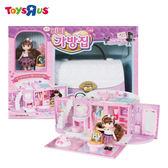 玩具反斗城 迷你mimi幸福提包屋