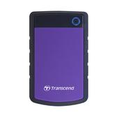【綠蔭-免運】創見 StoreJet 25H3 2TB行動硬碟(USB3.1)
